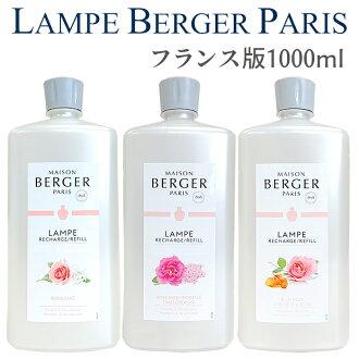 Leonekobe Cheap 1 257 Yen ランプベルジェ Lampeberger Oil 1000 Ml