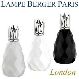 ランプベルジェ Lampeberger アロマランプ ロンドン 陶器 選べる3デザイン 【あす楽対応】【HLS_DU】【あす楽_土曜営業】【RCP】