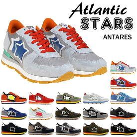 アトランティックスターズ メンズ スニーカー アンタレス Atlantic STARS Antares イタリア製