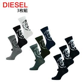 送料無料 ディーゼル 靴下 ソックス 3足セット 00SAYJ 0EASX SKM-RAY Socks 3Pack 【29-31】 あす楽 対応