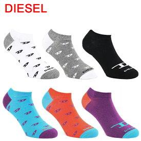 ディーゼル 靴下 ソックス 3足セット 00SI8H 0BAWX SKM-GOST CALZINO Socks 3Pack [274][275]