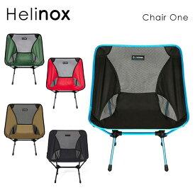 送料無料 ヘリノックス 折りたたみチェア メッシュ チェアワン Chair One イス あす楽 対応