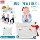 送料無料 ジェットキッズ Jet Kids ベッドボックス BedBox ライドオン スーツケース キャリーケース キッズ ベビー用…