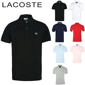 送料無料 ラコステ L1212 半袖 ポロシャツ メンズ 鹿の子 クラシック フィット ポロシャツ あす楽 対応