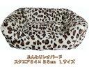 猫 ペッド 犬 ベッド 犬用 猫用 ベッド ペットハウス 冬 小型犬 あったか ベッド 犬 猫 ベッド 犬 猫 ベッド 犬 猫 ベ…