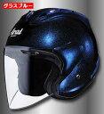 ARAI (アライ) SZ-Ram4 (エスゼットラム4) 東単オリジナル ヘルメット (返品 交換 キャンセル不可商品) (欠品あり 次回入荷予定…
