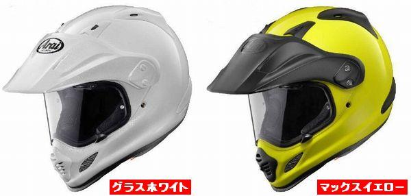 (ヘルメット バイク) ARAI (アライ) ツアークロス3 ヘルメット (欠品あり 次回入荷予定未定)