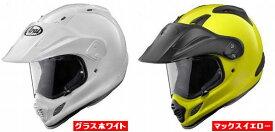 (ヘルメット バイク) ARAI (アライ) ツアークロス3 ヘルメット (欠品あり 次回入荷予定2020年1月下旬以降)