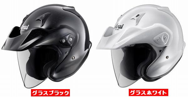 (ヘルメット バイク) ARAI (アライ) CT-Z (CTZ) ヘルメット (欠品あり 次回入荷予定2018年12月以降)