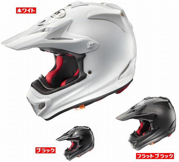 10月26日AM1時59分まで!エントリー&弊社購入でポイント5倍!! (ヘルメット バイク) ARAI (アライ) V-Cross4 (Vクロス4 V-クロス4) ヘルメット