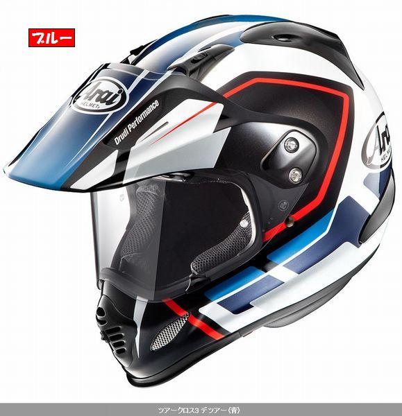 (ヘルメット バイク) ARAI (アライ) ツアークロス3 Detour (デツアー) ヘルメット (欠品あり 次回入荷予定未定)