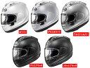 (ヘルメット バイク) ARAI (アライ) RX-7X へルメット グラスブラック/M(57-58)サイズ