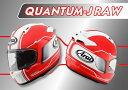 ARAI (アライ) Quantum-J (クアンタムJ クアンタム-J) RAW (ロー ロウ) 東単オリジナル ヘルメット (返品 交換 キャンセル不可…
