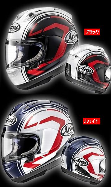 ARAI (アライ) PB-SNC2 RX-7X STATEMENT (ステイトメント ステートメント) ヘルメット (当社在庫あり) (返品 交換 キャンセル不可商品)