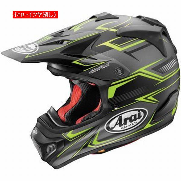 ARAI (アライ) V-Cross4 (Vクロス4 V-クロス4) SLY (スライ) ヘルメット