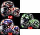 (ヘルメット バイク) ARAI (アライ) RX-7X GHOST (ゴースト) へルメット 緑/XL(61-62)サイズ