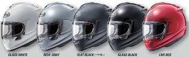(ヘルメット バイク) ARAI (アライ) Vector-X (Vector X ベクターX ベクター-X ベクターエックス) ヘルメット (欠品あり 次回入荷予定未定)