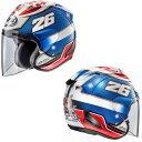 (ヘルメット バイク) ARAI (アライ) SZ-Ram4X (エスゼットラム4エックス) Pedrosa Samurai (ペドロサ サムライ 侍) ヘルメット…