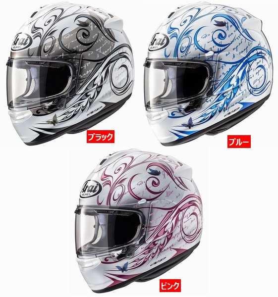 ARAI (アライ) Vector-X (Vector X ベクターX ベクター-X ベクターエックス) Style (スタイル) ヘルメット (欠品あり 次回入荷予定2018年10月以降)