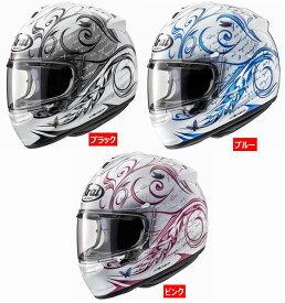 (ヘルメット バイク) ARAI (アライ) Vector-X (Vector X ベクターX ベクター-X ベクターエックス) Style (スタイル) ヘルメット