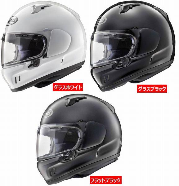 ARAI (アライ) XD ヘルメット