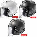 (ヘルメット バイク) ARAI (アライ) PB-CLC2 VZ-Ram (VZラム ブイゼットラム) ヘルメット