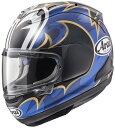 (ヘルメット バイク) ARAI (アライ) PB-SNC2 RX-7X NAKASUGA 21 (NAKASUGA21 ナカスガ21) ヘルメット (欠品中 次回入荷予定未定)