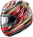 (ヘルメット バイク) ARAI (アライ) PB-SNC2 RX-7X NAKAGAMI GP (ナカガミGP) ヘルメット