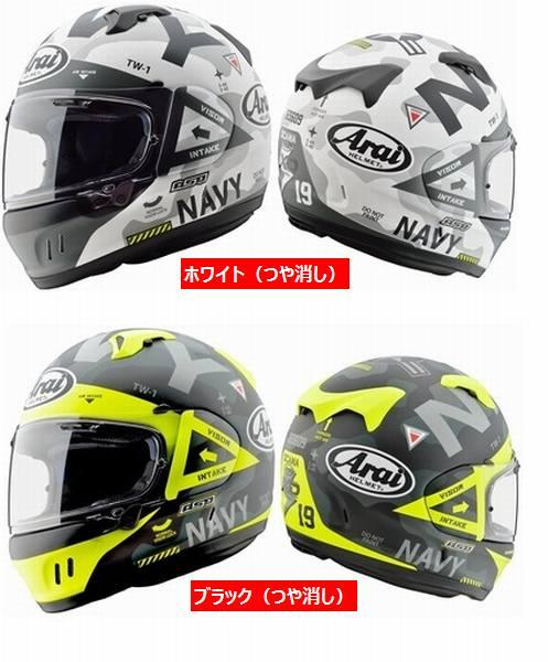 (ヘルメット バイク) ARAI (アライ) XD NAVY (ネイビー) ヘルメット ホワイト ブラック 東単オリジナル (返品 交換 キャンセル不可商品) (欠品あり 次回入荷予定未定)