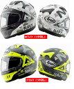 (ヘルメット バイク) ARAI (アライ) XD NAVY (ネイビー) ヘルメット ホワイト ブラック 東単オリジナル (返品 交換 キャンセル…