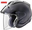 (ヘルメット バイク) ARAI (アライ) VZ-RAM PLUS (VZ-Ramプラス) へルメット フラットブラック/XL(61-62)サイズ