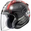 (ヘルメット バイク) ARAI (アライ) PB-CLC2 VZ-Ram (VZラム ブイゼットラム) HARADA TOUR (ハラダツアー) ヘルメット ブラック