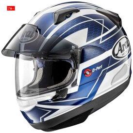 (ヘルメット バイク) ARAI (アライ) PB-SNC2 Astral-X (Astral X アストラル-X アストラルX) Curve (カーブ) ヘルメット (欠品あり 次回入荷予定未定)
