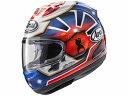 (ヘルメット バイク) ARAI (アライ) PB-SNC2 RX-7X PEDROSA SAMURAI SPIRIT BLUE (ペドロササムライスピリットブルー) ヘルメット