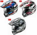 (ヘルメット バイク) ARAI (アライ) TOUR CROSS 3 DEPARTURE (ツアークロス3デパーチャー) へルメット グレー/L(59-60)サイズ