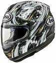 (ヘルメット バイク) ARAI (アライ) PB-SNC2 RX-7X Kiyonari (キヨナリ) ヘルメット (予約商品 2019年6月下旬以降発売予定)