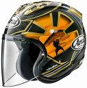 (ヘルメット バイク) ARAI (アライ) PB-CLC2 VZ-Ram SAMURAI (VZラム ブイゼットラム サムライ 侍) ヘルメット (予約商品 次回…