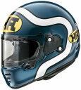 (ヘルメット バイク) ARAI (アライ) RAPIDE NEO HA (ラパイドネオHA) へルメット 青/M(57-58)サイズ