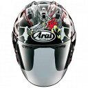 (ヘルメット バイク) ARAI (アライ) VZ-RAM へルメット Dragon (ドラゴン) M(57-58)サイズ