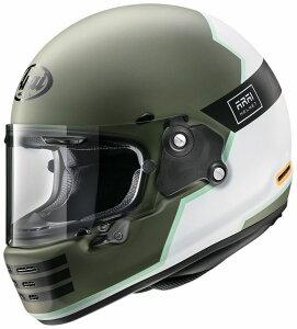 (ヘルメット バイク) ARAI (アライ) RAPIDE NEO (ラパイドネオ) OVERLAND (オーバーランド) オリーブ/カーキ/S 55-56cm (予約商品 2020年6月下旬以降発売予定)