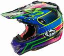 (ヘルメット バイク) ARAI (アライ) V-cross4 (V-クロス4 Vクロス4) Barcia 3(Barcia3 バーシア3 バルシア3) へルメット L (59…