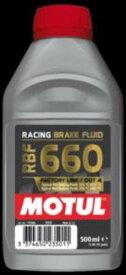 Motul (モチュール) RBF660 ファクトリーライン ブレーキフルード 0.5リッター (日本正規品)