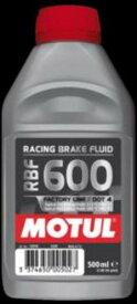 Motul (モチュール) RBF600 ファクトリーライン ブレーキフルード 0.5リッター (日本正規品)