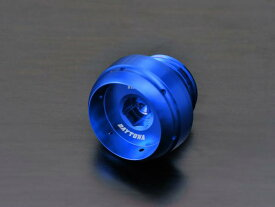 デイトナ アルミビレットオイルフィラーキャップ(BULLETタイプ) M20×P2.5 ブルー 98400