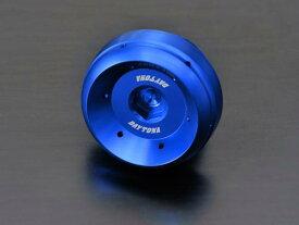 デイトナ アルミビレットオイルフィラーキャップ(BULLETタイプ) M27×P1.5 ブルー 98412