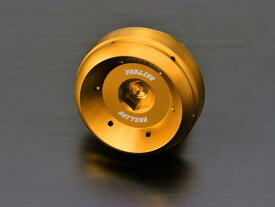 デイトナ アルミビレットオイルフィラーキャップ(BULLETタイプ) M27×P1.5 ゴールド 98413