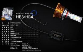 SPHERE LIGHT (スフィアライト) RIZING 2 (RIZING2 ライジング2) LED ヘッドライト HB3/HB4 6000K SRBHB060 (返品 交換 キャンセル不可商品)