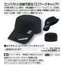 カワサキ (純正) Z コンパクトワークキャップ J8903-0167A