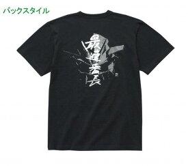 カワサキ (純正) 最速番長Tシャツ2 J8901-0739