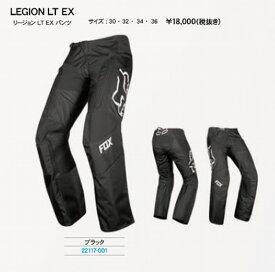 2020 FOX (フォックス) Legion LT EX (リージョンLT EX) オフロードパンツ ブラック